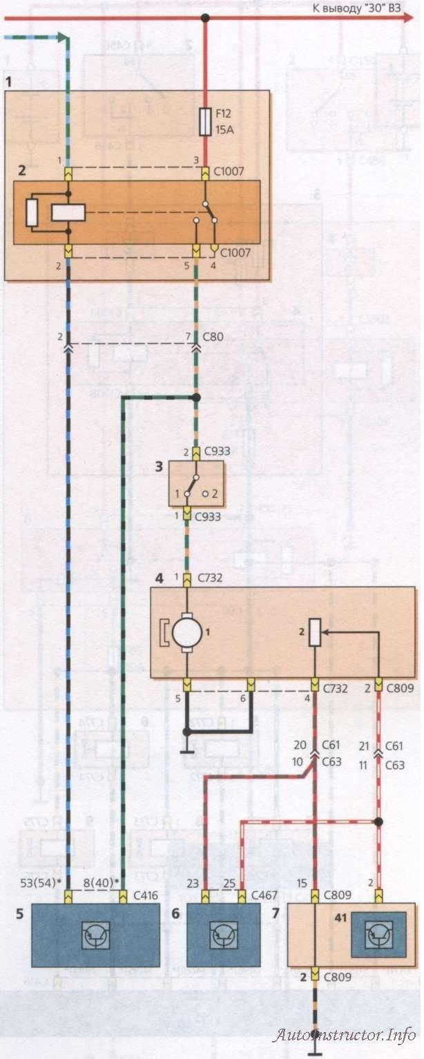 электрическая схема ford focus duratec 1,6i