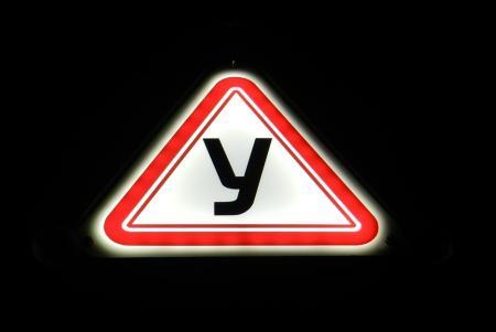 знак у с подсветкой.jpg