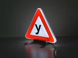 знак у с подсветкоой.jpg